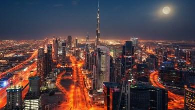 صورة وكالة أنباء الإمارات – 7 مليارات درهم تصرفات عقارات دبي في أسبوع