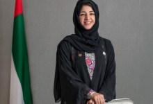 صورة وكالة أنباء الإمارات – الإمارات تشارك في الاجتماع الأول للمنتدى الدولي للتعاون في مجال لقاحات كوفيد-19