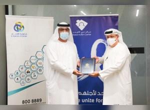 تعاونية-الاتحاد-تدعم-مركز-دبي-للتوحد