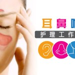 ENT logo template. Head for ear, nose, throat doctor specialists.