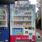 顔認証で最適な飲み物を勧める自販機の前に立った結果www