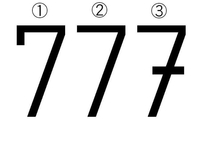 Seven111