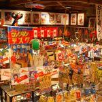 東京に1台(1/50000)しかない駄菓子屋さんタクシーに出会ってしまった😃