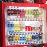 この自販機の「張り紙」見たら完全に飲む気失せたww
