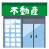兵庫県の某不動産屋、闇しか感じられない…