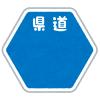 大分県の「日本一狭い県道」が予想以上だったwwwww