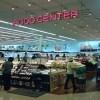 ついにスーパーで兵器が売買される日が来るとは…