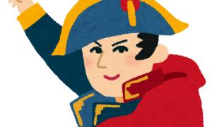 広島の商店街で「フランス革命が起きてる!」と話題にwww