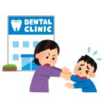 【中二病】歯医者で傷みに泣き叫ぶ息子に母親がかけた一言が公開処刑すぎたwww