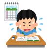 【衝撃】学校の「宿題」は勉強効果ゼロ!? 米教授の研究結果