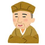 手持ち無沙汰な松尾芭蕉に「アレ」を持たせてみた→すごく自然www