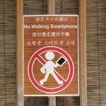"""「そんな事する奴いるのか…」ある公衆トイレの""""禁止事項""""が酷い"""