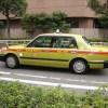 うそ!? タクシーで端数をまけてもらってもお礼の電話をしてはいけない「意外すぎる理由」