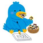 「いったい何を始めようとしてるんだ…」Twitterの求人募集に書かれたあるキーワードが話題に