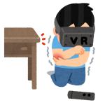 「VRは自分の足で移動できない!」という問題を解決する驚愕の設備があったwww