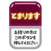 「降りるの無理だろこれ…」京都の市バスがエクストリームすぎるww
