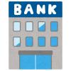 今年大規模システム刷新を行った「みずほ銀行」でお金を下ろしたら、その成果が『通帳』に出ていた🤔
