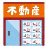 「お前は何を売りたいんだ」浜松にあるアパマンショップがおかしなことになっていると話題にw