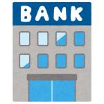 「先が思いやられる…」連休メンテ明けのみずほ銀行、さっそくやらかすw