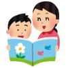 「5歳の娘が1歳児にとんでもない本を読み聞かせているw」→意識が高すぎると話題にwww