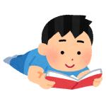 雑誌「幼稚園」最新号の付録がシュールすぎてもはや意味不明だと話題にwww