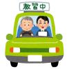 【溜息】高齢者教習でなかなかブレーキを踏まない老人。その理由が酷すぎた…
