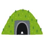 このトンネル、確実に異世界に通じてるでしょ…