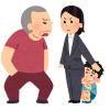 """東京都、児童虐待防止のキャンペーンサイトで""""絶対やってはいけないミス""""を犯す😱"""