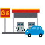 """「現金でお支払いした方には何と…」あるガソリンスタンドの""""現金特典""""が酷すぎるw"""