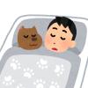 「むき出しですやん…」ものすごい状態で眠る子犬が話題にw