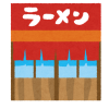 """景観条例に対応した京都の「ラーメン二郎」の""""ニセモノ感""""がハンパないwww"""