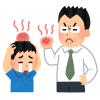 """担任への反省文に""""斜め読み""""を仕込んだ結果wwww"""