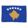 「ヨーロッパとは思えない…」コソボの町並みがまるで京都のようだと話題に😲