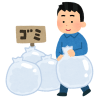 中国での「ゴミの分別」が先進的すぎるwwww