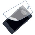 「発売前なのに…」アマゾンにある『iPhone11』用保護フィルムのレビューが出来上がりすぎてると話題にww