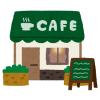 """【驚愕】京都の『ドトールコーヒー』は客寄せに""""あの動物""""を使うらしいww"""