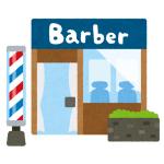 """【悲報】とある理髪店の看板、経年劣化で""""息切れ""""してしまうwww"""