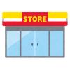 「勿体ない!」…本日閉店した品川駅の『ニューデイズ』、ただの駅ナカコンビニではなかった😳