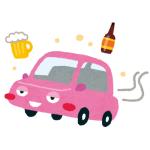 【誰旨】運転してたら警察が『飲酒運転防止キャンペーン』と言って配っていたモノが意外すぎたww