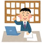 """【動画】横浜にある不動産屋の電光掲示板に""""あってはならないミス""""がww 「多角経営だな…」"""
