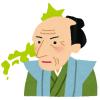 【衝撃】もし日本中の「ゼンリン住宅地図」を一括購入すると…? 公式Twitterが驚きの値段を明かす😱