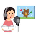 """「歌でもなく声優でもなく…」中川翔子さん、アニメ作品への""""携わり方""""が芸能人離れしているw"""