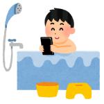 【衝撃】AppleのSiriに「お風呂に合う曲流して」と音声入力してみた結果…おいwwww