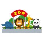 高知県の動物園、動物につける名前のセンスが独特すぎるwwww