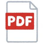 これは便利! 家電の「説明書PDF」を見たい時に探す手間を省くライフハックが優秀すぎる