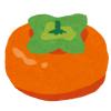 """「柿の味が苦手」という人は""""アレ""""を振りかけると全然違うらしい…意外すぎるアイデアが話題に"""