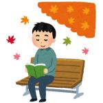 水に浮かべると…あらビックリ! 広島の書店が販売している美しくも儚い「詩集」が話題に😳