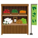 """【驚愕】石川県の山奥であまりに斬新な""""無人販売所""""が発見されるwww"""