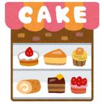 「血の味がしそう…」あるケーキ屋の煽り文句が不穏すぎると話題にw