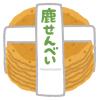"""客が激減した奈良公園での「鹿せんべい」購入方法がまるで""""闇取引""""のようだと話題にw"""